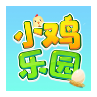 小鸡乐园app
