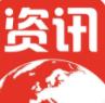 方济资讯app