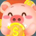 大家来养猪app