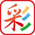 1992彩票app