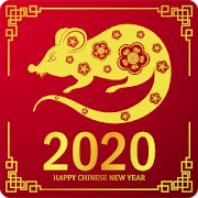 2020年鼠年新年壁紙app