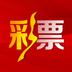 黄小仙双色球app