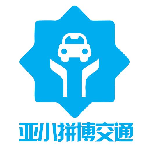 亚小拼搏交通app