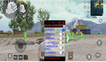 和平精英模拟器脚本辅助合集