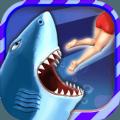 饥饿鲨进化最后一只鲨