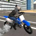 駕駛模擬器越野自行車