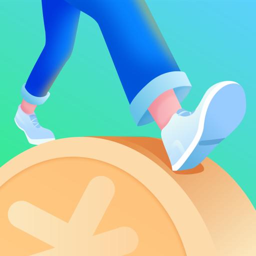 爱步行赚钱app