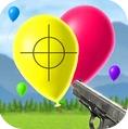 射擊氣球模擬器