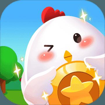 雞場達人app