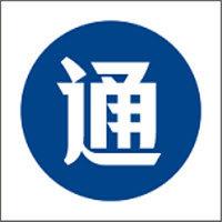 T旅通app