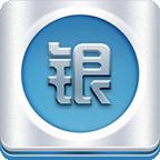 白銀大師app