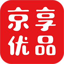 京享优品app