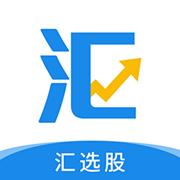 匯選股app