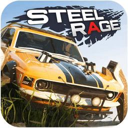 Steel Rage(钢铁之怒)