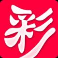 红马计划正版app
