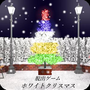 逃出純白圣誕