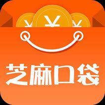 芝麻口袋app