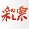 乐旺彩票app