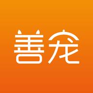 华夏善宠app