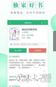 cc阅读app