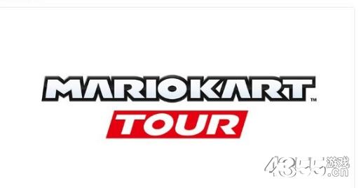 马里奥赛车巡回赛Mario Kart Tour