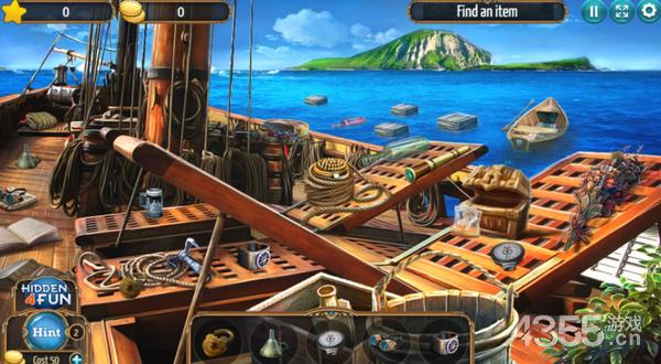 海底木船苹果版