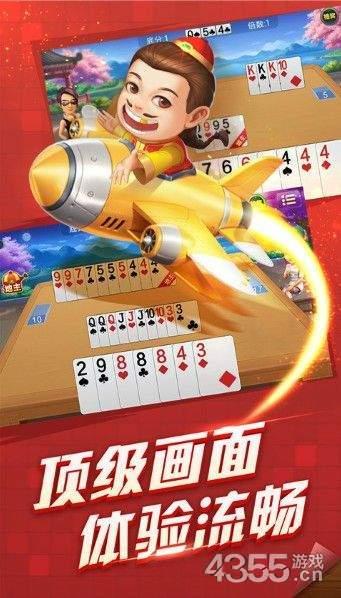 8858水浒传棋牌