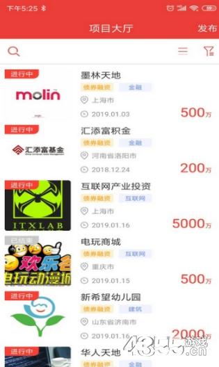 量意资管app