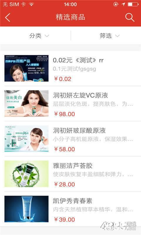 东方名妆app