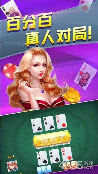 宏達娛樂棋牌-宏達娛樂棋牌手機版v1.0下載