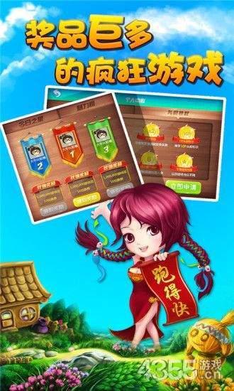 新水浒传游戏棋牌