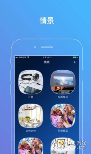 中南云控app
