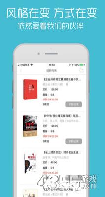 大力税手苹果版app