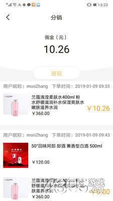 TOP乐淘app