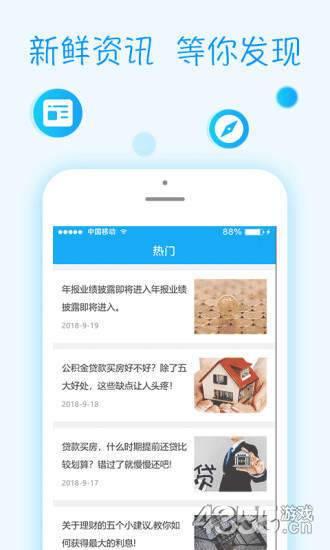 钱笔记app