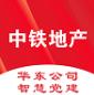 华东公司智慧党建app