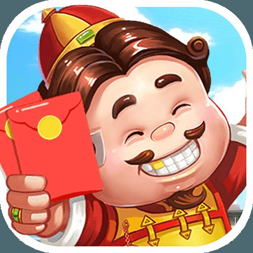 酷乐棋牌(送9元现金)