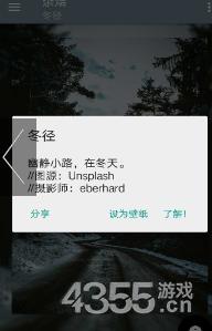TujianR app