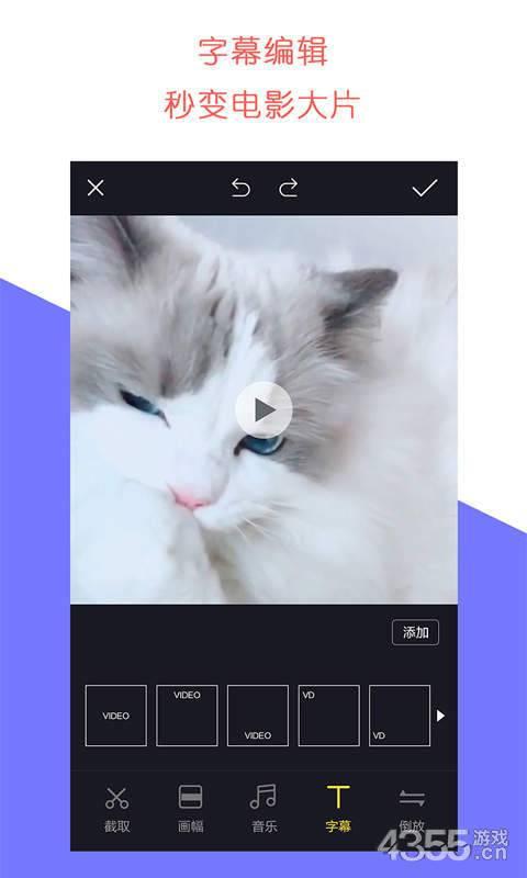 石虎牛播app