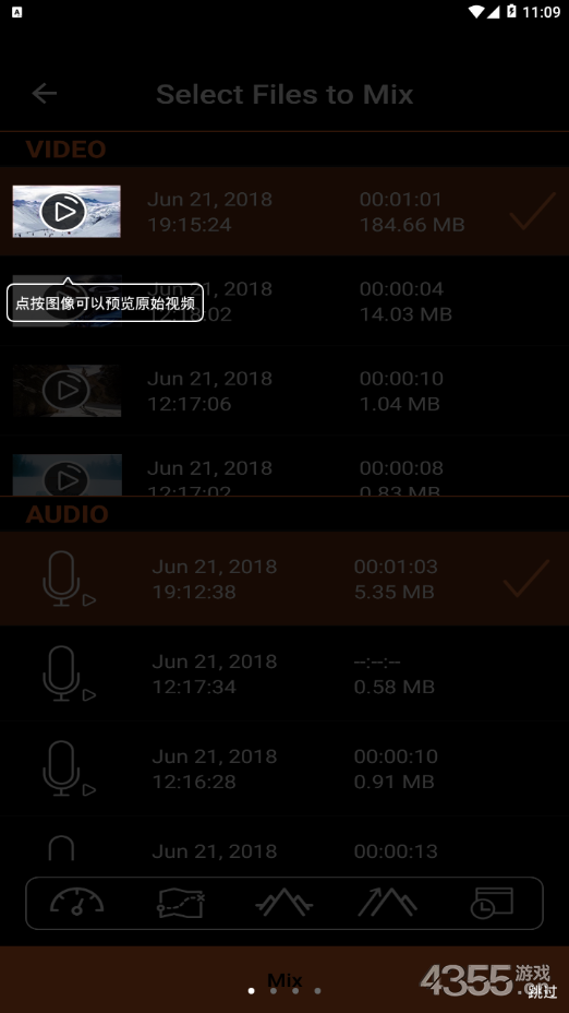 Myk app