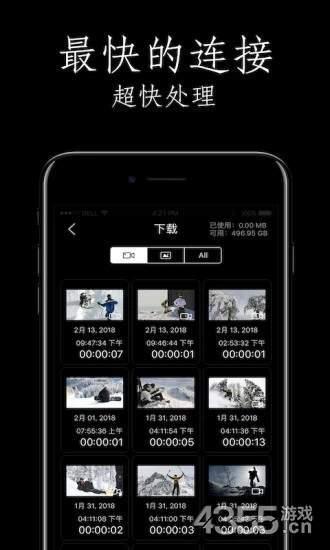 Myk相机app