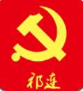 祁连先锋app