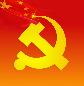 中国四维e党建app