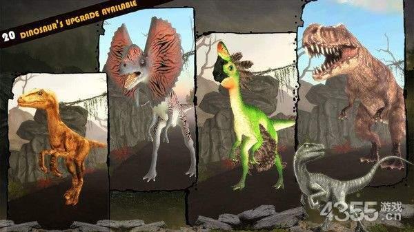恐龙模拟2019