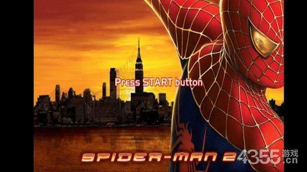 蜘蛛英雄战斗破碎维度