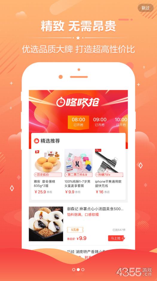券弟弟app
