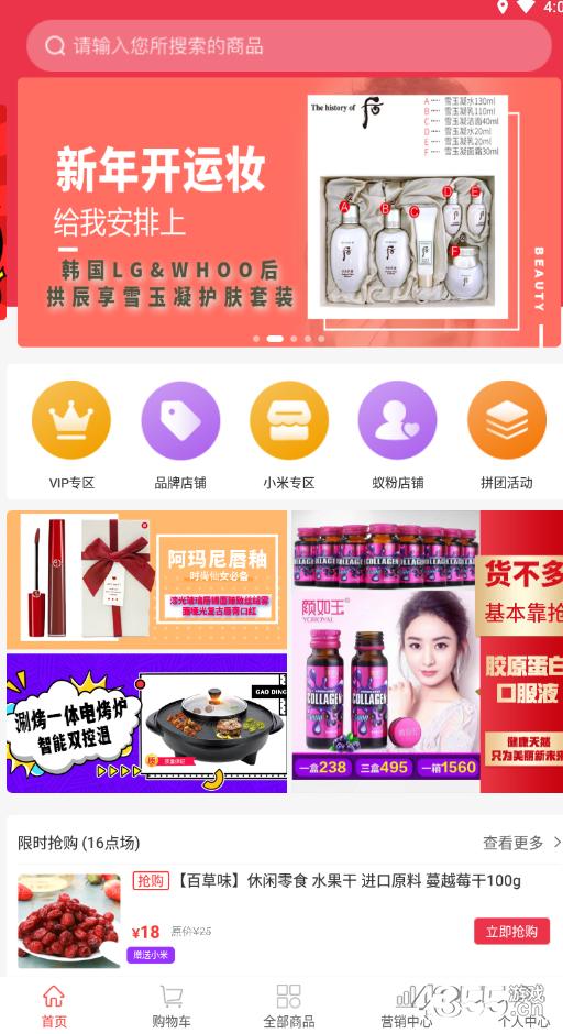 蚁拉米app