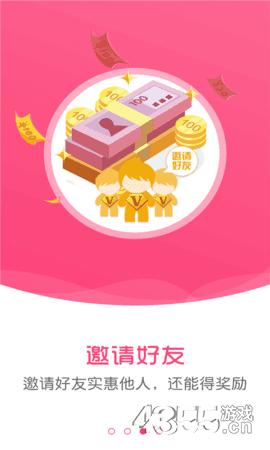好券优惠购app
