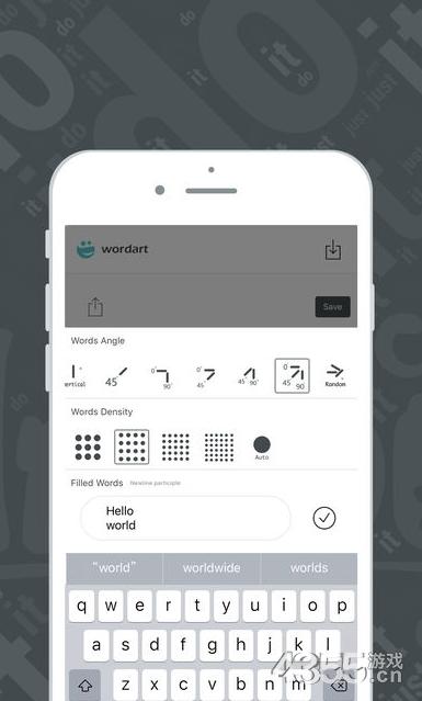 魔字云(word2art)app