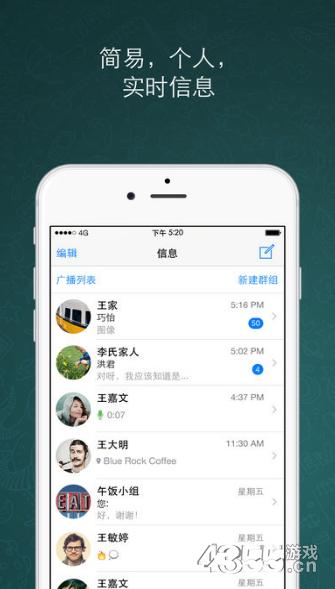 whatsapp官网手机版